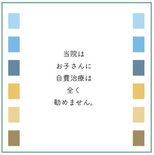 スクリーンショット 2021-07-01 17.28.47.png