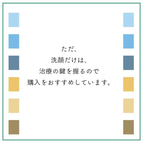 スクリーンショット 2021-07-01 17.29.59.png
