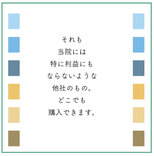 スクリーンショット 2021-07-01 17.30.11.png