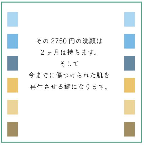 スクリーンショット 2021-07-01 17.30.21.png