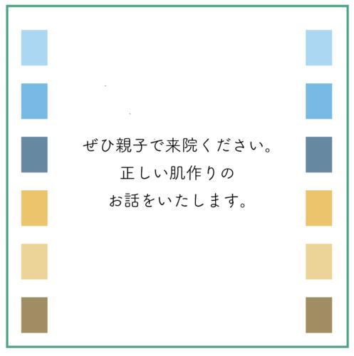 スクリーンショット 2021-07-01 17.38.05.png