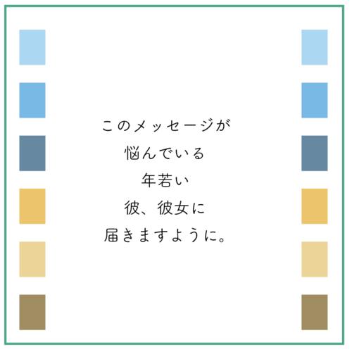 スクリーンショット 2021-07-01 17.38.18.png