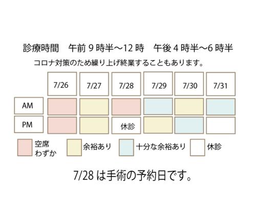 スクリーンショット 2021-07-24 13.21.54.png