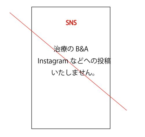 スクリーンショット 2021-09-02 10.27.28.png