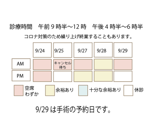 スクリーンショット 2021-09-24 11.10.31.png