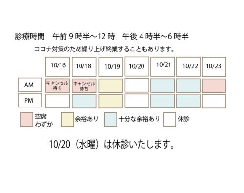スクリーンショット 2021-10-15 18.31.29.png