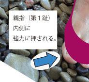 E38390E383ACE382A8EFBC93-thumbnail2.jpg