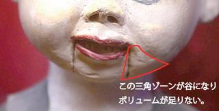 マリオネッと9.jpg