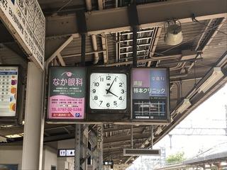 下り東_近.JPG