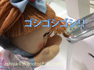 洗顔肝斑.jpg