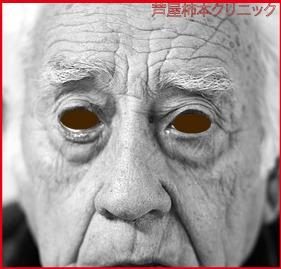 老人頬1.jpg
