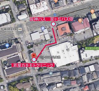 阪神バス.jpg