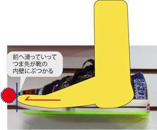 靴紐5.jpg