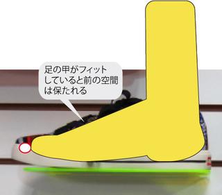 靴紐6.jpg