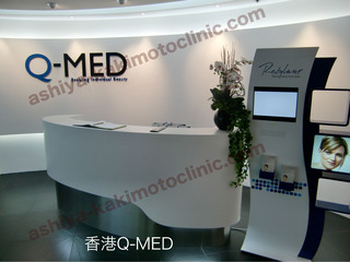 香港 QMED.jpg