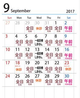9月.jpg