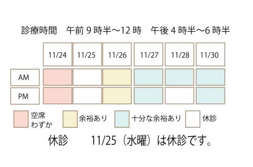F76EFC27-FE1C-413D-BC25-1C8E6ADDC13E.png