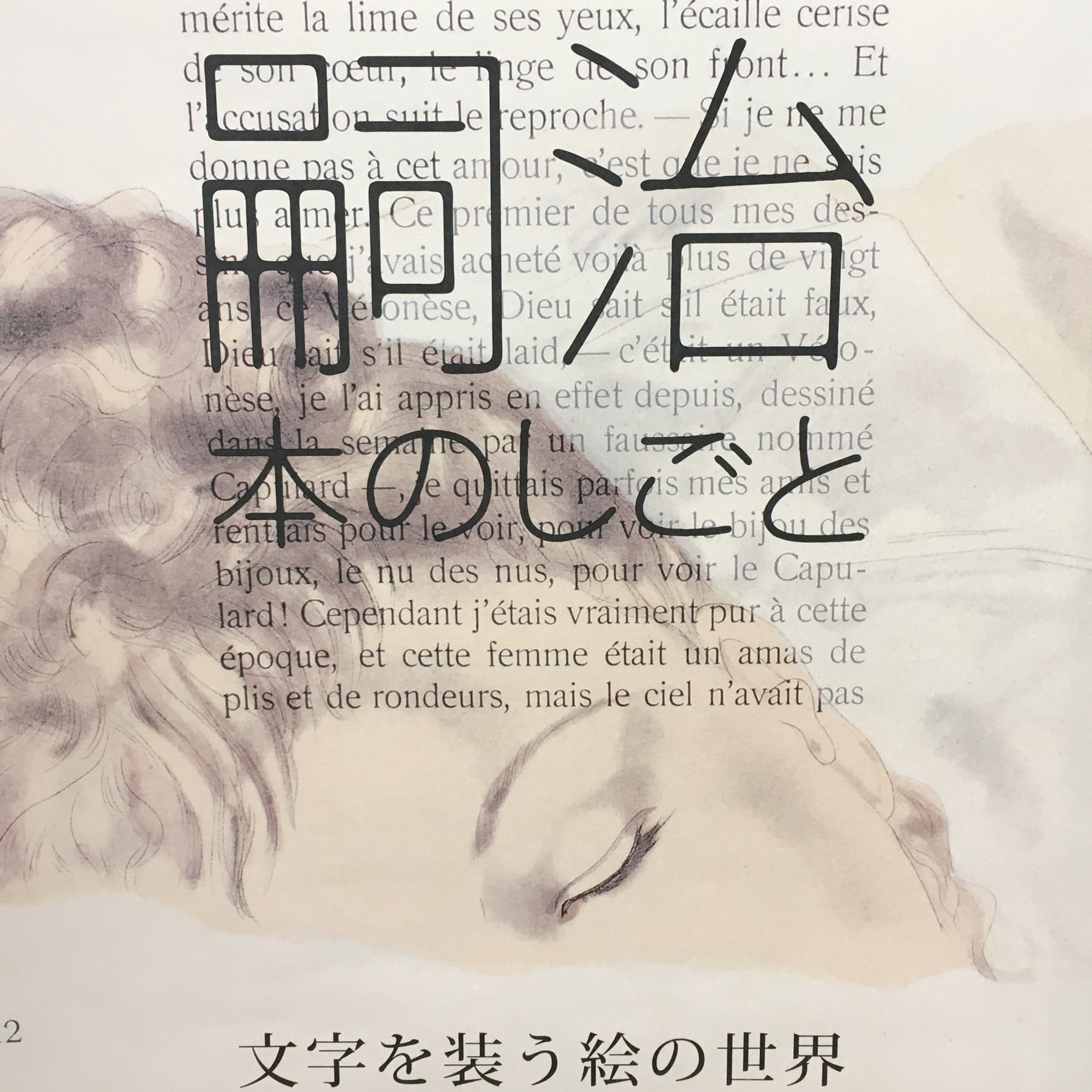 皮膚科 芦屋柿本クリニック   日々の診療録